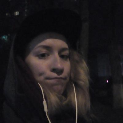 Наташа Мухаметдинова