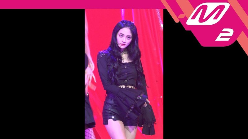 [MPD직캠] 프리스틴 V 결경 직캠 '네 멋대로(Get It)' (PRISTIN V KYUL KYUNG FanCam) | @MCOUNTDOWN_2018.5.31