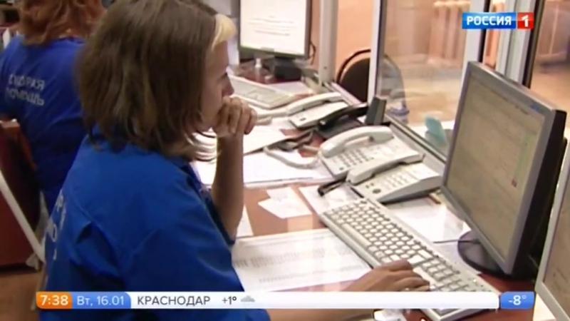 В этом году в Некрасовке появится подстанция скорой помощи
