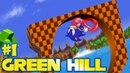 Lets play Sonic the Hedgehog part 1 - Green Hill Zone