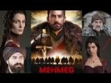 Mehmed [2018] ( Turk seriali Uzbek Tilida) 8-qism /Мехмед( Tурк сериали Узбек тилида) 8 кисм