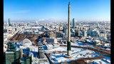 Взрыв, снос Телебашни в Екатеринбурге / Прощальное видео