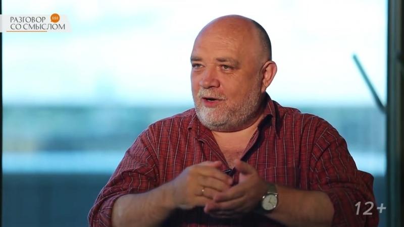 RBI_Разговор со смыслом_Сергей Максимишин (полная версия)