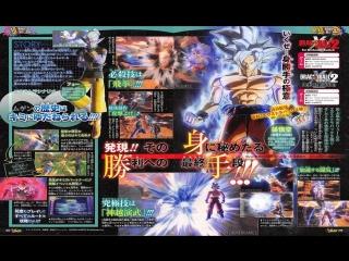Dragon Ball XenoVerse 2 | Вечерний ксеновёрс #1
