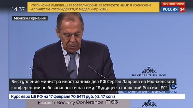 Запад бросило в пот от выступления Лаврова в Мюнхене! Таким тоном с избранными говорит только РФ!