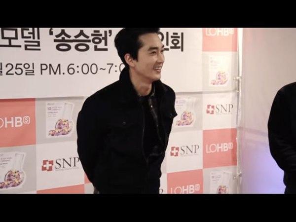 가로수길 들썩인 송승헌 팬싸인회 현장영상 ( Song Seung Heon in Garosu-gi)