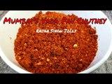 Vada Pav Chutney Recipe Mumbai's Dry Vada Pav Chutney Lasun Ki Chutney
