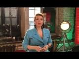 Яна Чурикова и «12 злобных зрителей» на MTV