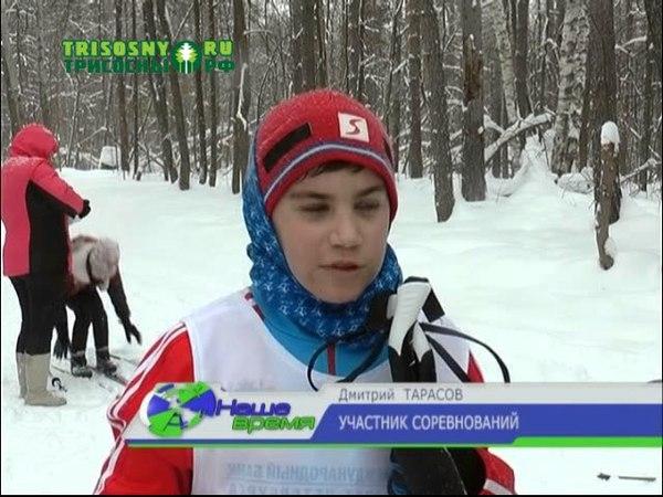 XXXIV димитровградский лыжный марафон
