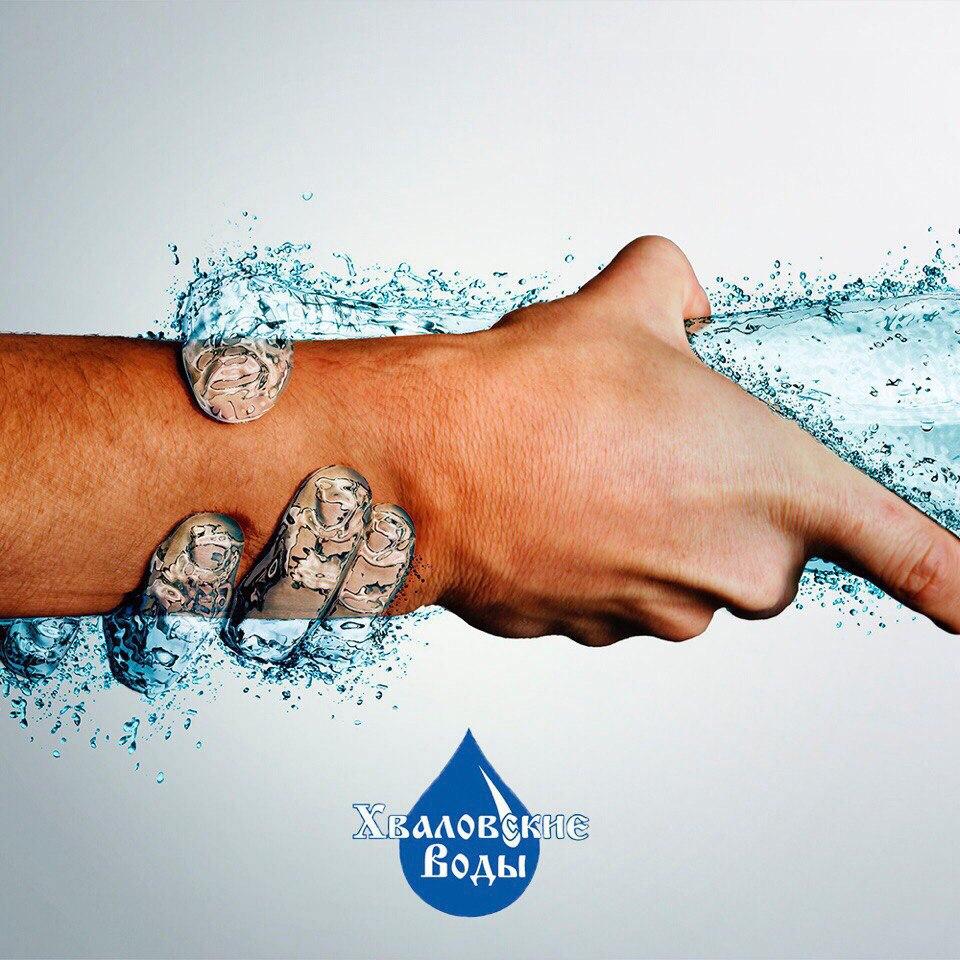 «Хваловские воды»
