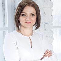 Юлия Валеева