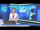 Студия Новостей БСТ, Башкортостан 2015-15.09.2017 Выпуск 30 Августа 2017