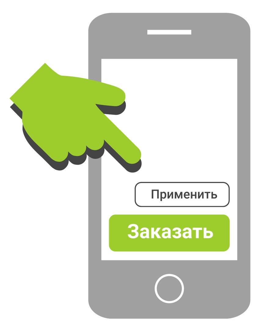 Как получить стикеры Delivery Сlub ВК: кодовая фраза, промокод