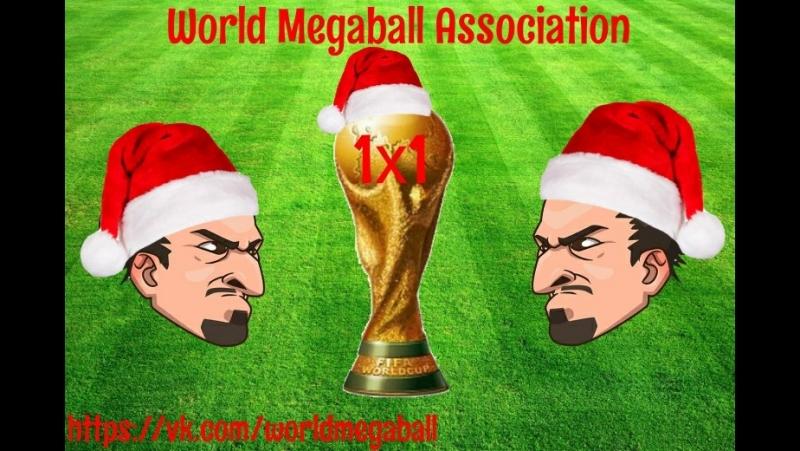 World cup, 1/8 финала, KenZeY - Serch