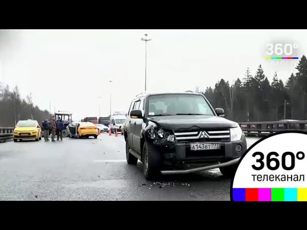 2 человека пострадали в результате ДТП на юго-западе Москвы