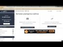 ADBTC TOP заработок биткоин без вложений платит вывод Jeqo6