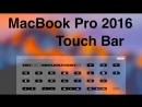 MacBook Pro 2016 c Touch Bar ⁄⁄ Мнение через 2 месяца