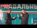 Навальный Астрахань