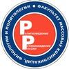 Регионоведение России и Религиоведение АлтГУ