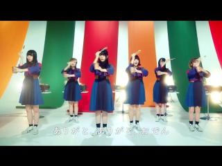 7 Eleven - Oden no Uta - Bish (Видео)