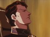 Легенда о героях галактики Legend of the Galactic Heroes OVA 098