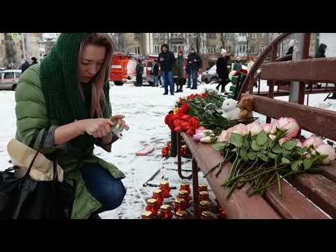Помним,Любим,,СкорбимКемерово. (