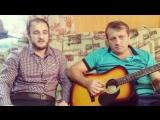Мусса Айбазов и Борис Эркенов -  Нежность и боль