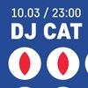Dj Cat | 10.03 | Бар «Соль»
