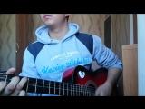 Бурито (Burito) - По волнам (кавер под гитару)