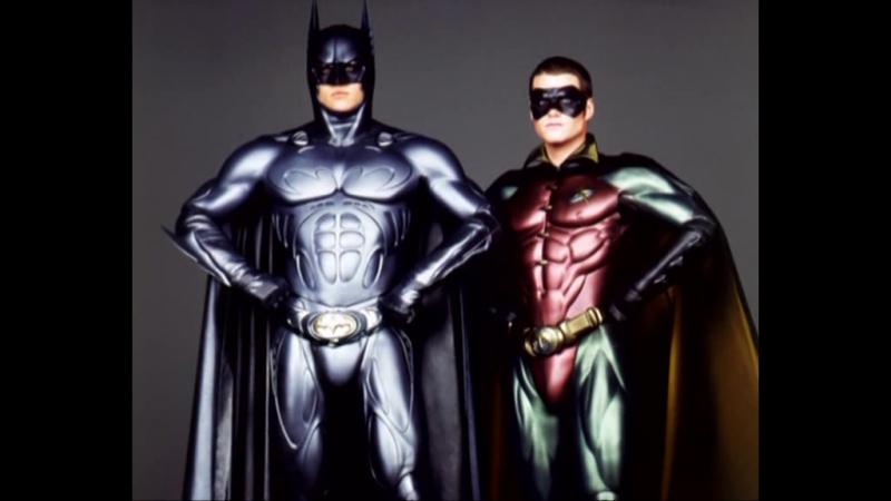 Бэтмен и робин (1997) часть 4