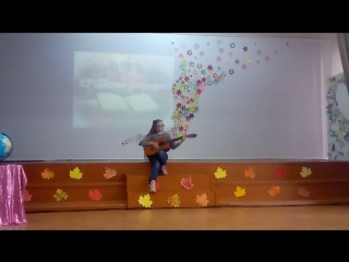 концерт в Лицее № 7 посвященный Дню Учителя
