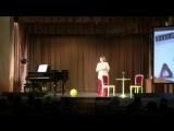 «Дирижер оркестра». Часть 1