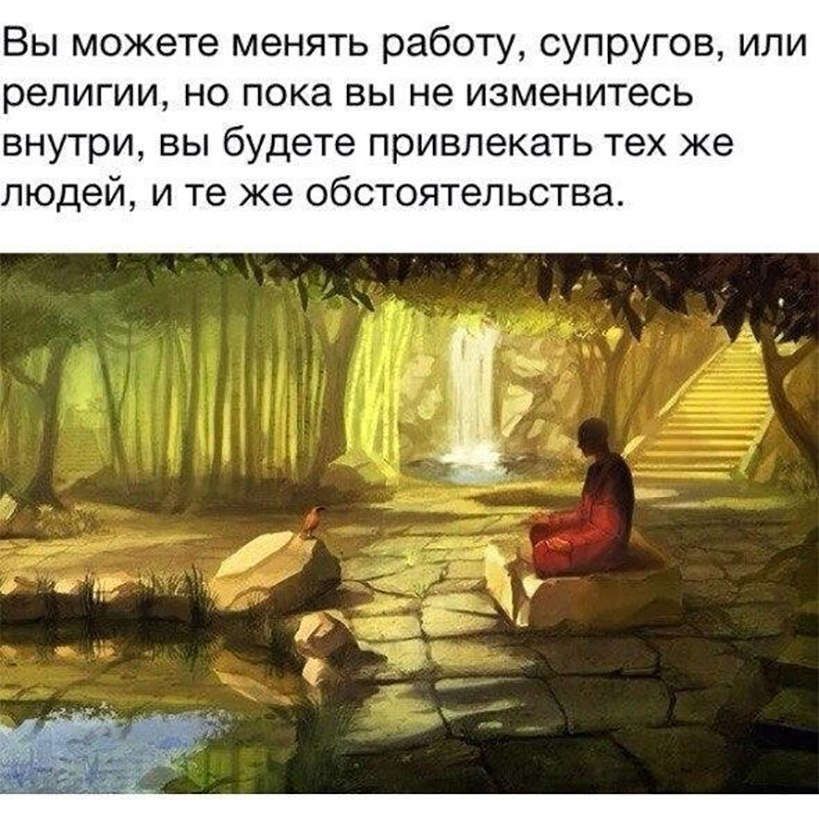 https://pp.userapi.com/c840323/v840323887/50ce0/xiMHuUUmkRI.jpg