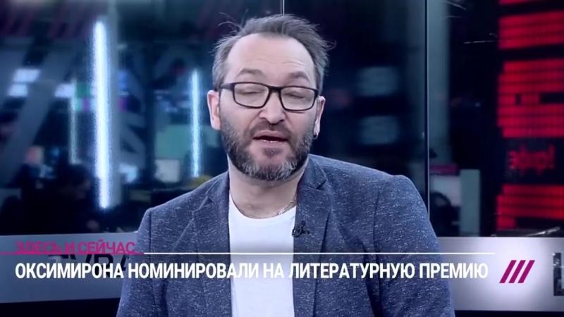 RapNews СЕРЁЖА МЕСТНЫЙ ПОЛУЧИЛ ПО ЛИЦУ OXXXYMIRON T FEST MARKUL LIZER YUNG TRAPPA RapNews 265