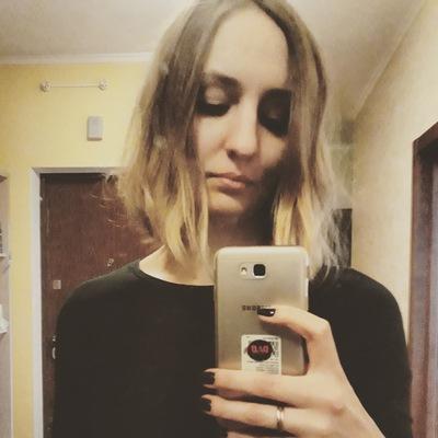 Оля Григорьева