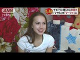 Alina Zagitova - All Nippon NewsNetwork(ANN)