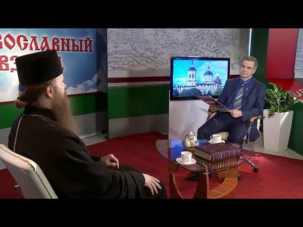 Православный взгляд на ТК Томское время от 15.03.2018 г.