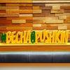 Pushkin Pub&Club Омск