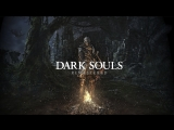 Dark Souls: Remastered #1