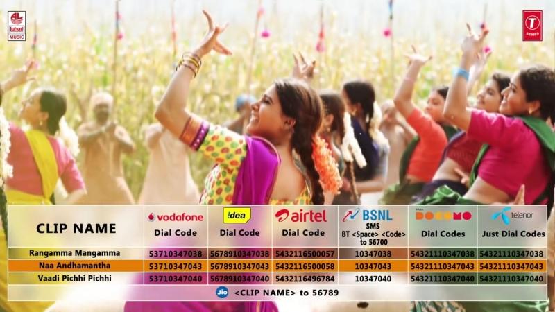 Rangasthalam - Rangamma Mangamma CRBT Codes - Ram Charan, Samantha - Devi Sri Prasad