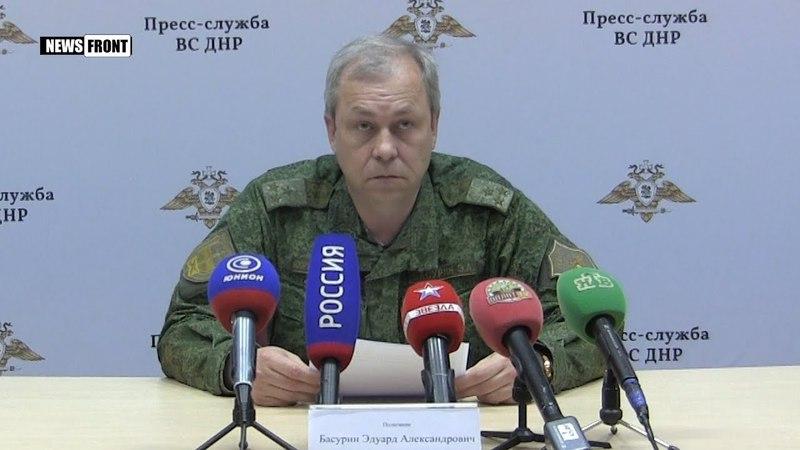 Командование ДНР опасается усиления обстрелов в районе Горловки из-за приезда комиссии из Киева