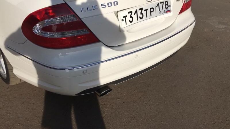 Mercedes CLK 500 Звук выхлопа на Magnaflow 63 мм