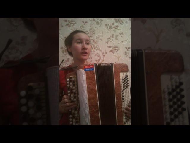 песня Течёт река Волга пою под баян