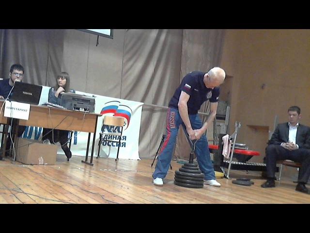 Дровосеков В, Rolling Thunder = 90,5 кг, 01.03.2014