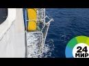 Рыболовецкое судно Восток пропало в Приморье МИР 24