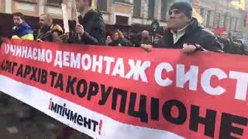 Харьков, митинг за отставку шоколадки(президента).