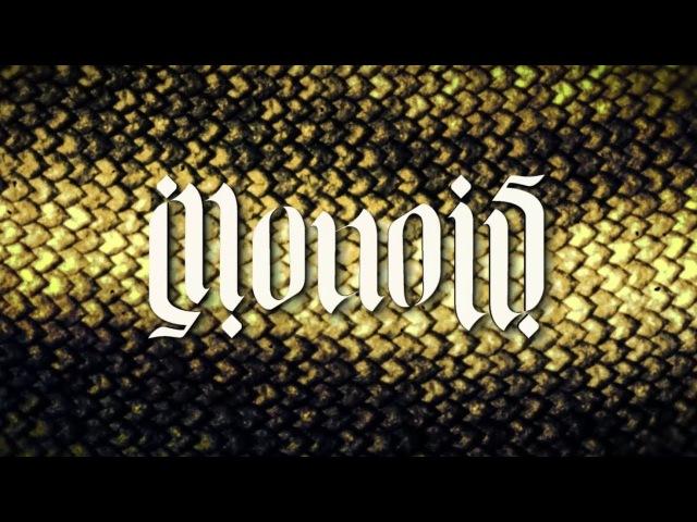 ILLUMATE — Видеоанонс альбома «ILLUNOIS» [Рифмы и Панчи]