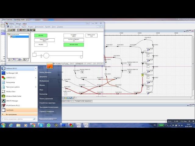 OpenTCS AGV Codesys Modbus TCP