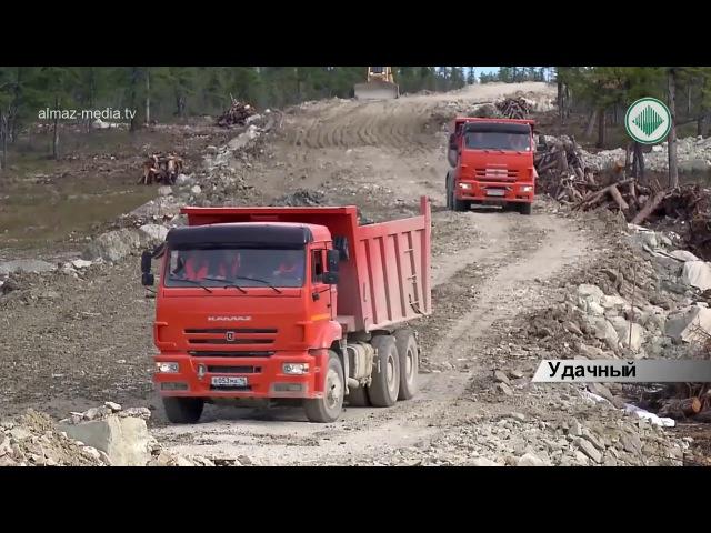Строительство круглогодичной дороги на МУНУ