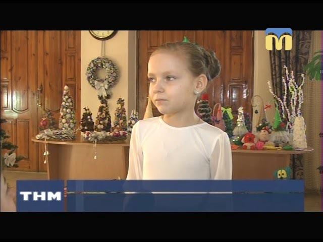 ТНМ — сюжет. Концертна програма для вихованців школи-інтернату Новоодеського р ...